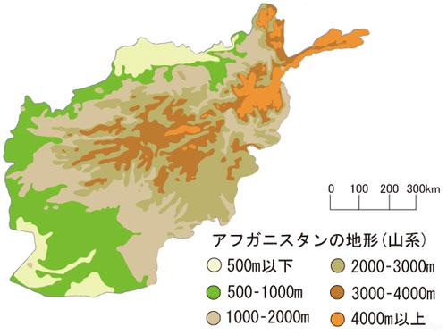 地形図=アフガニスタンは山だらけ(制作:上下とも塩田涼)